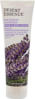 Hand & Body Lotion - Bulgarian Lavender, 8oz