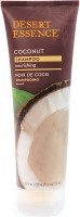 Shampoo - Coconut, 8oz